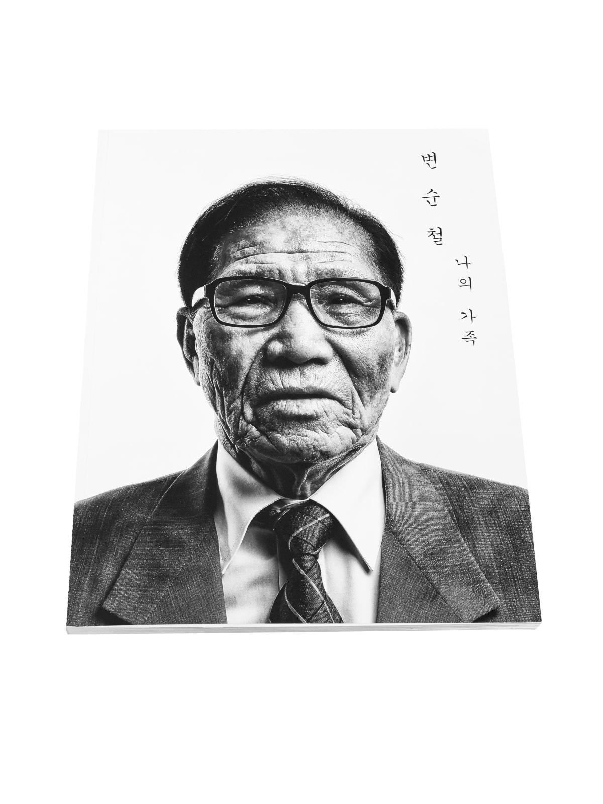 Byun Soonchoel: Eternal Family