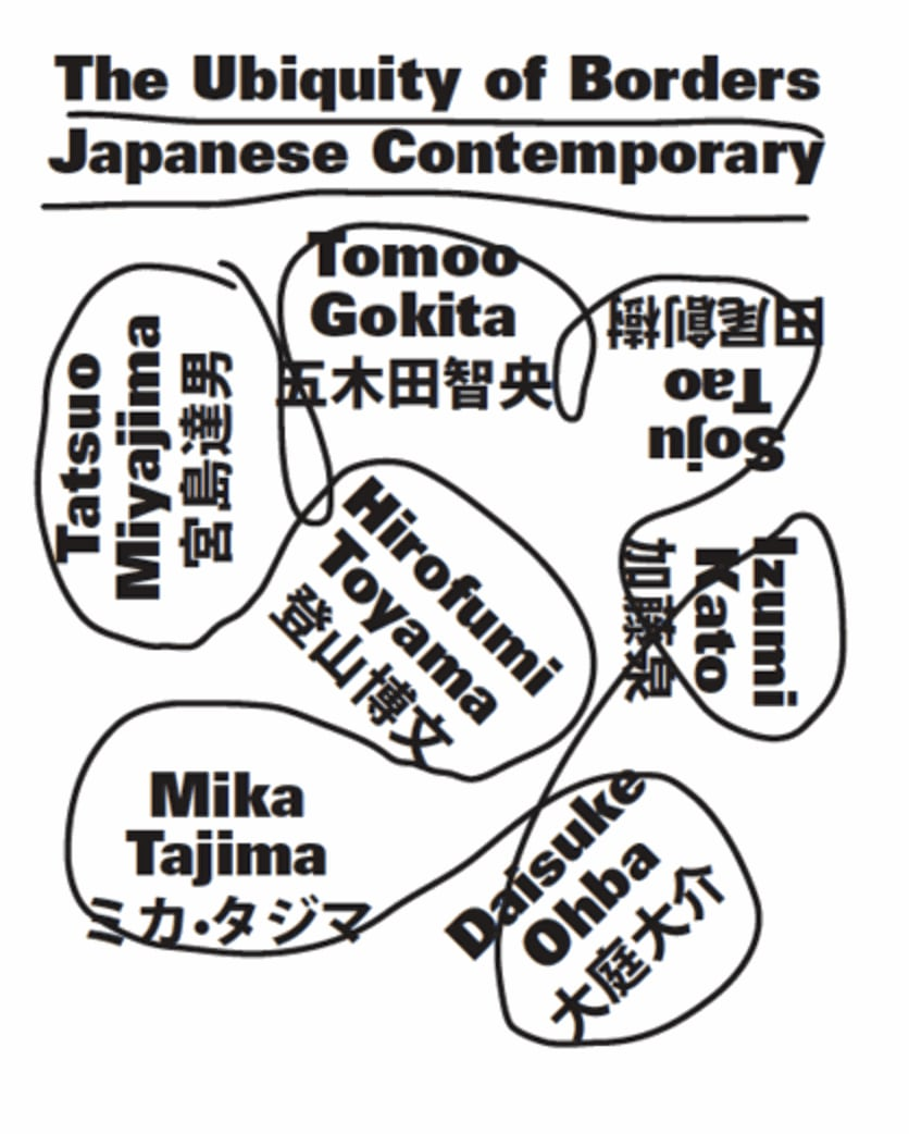 The Ubiquity of Borders Japanese Contemporary