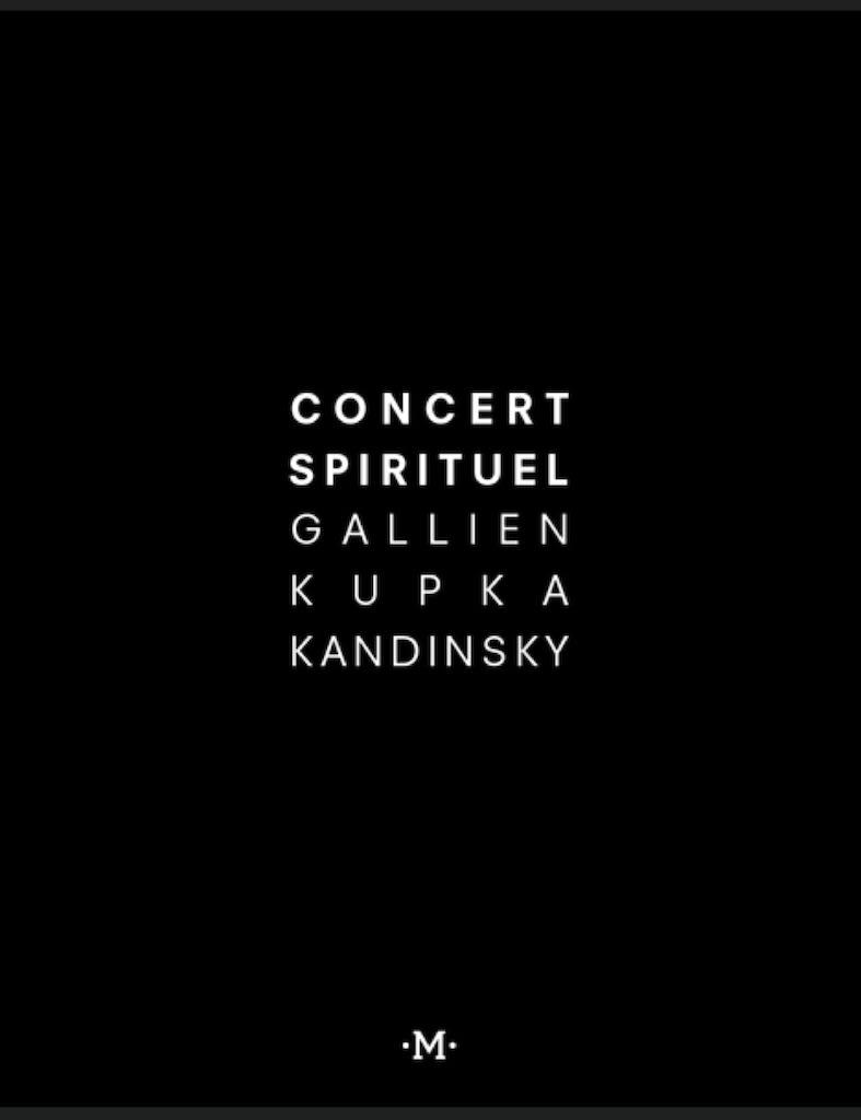 Concert spirituel : Gallien - Kupka - Kandinsky