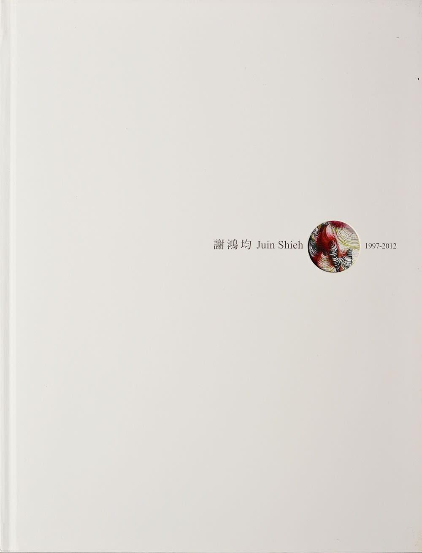 謝鴻均15 年作品集