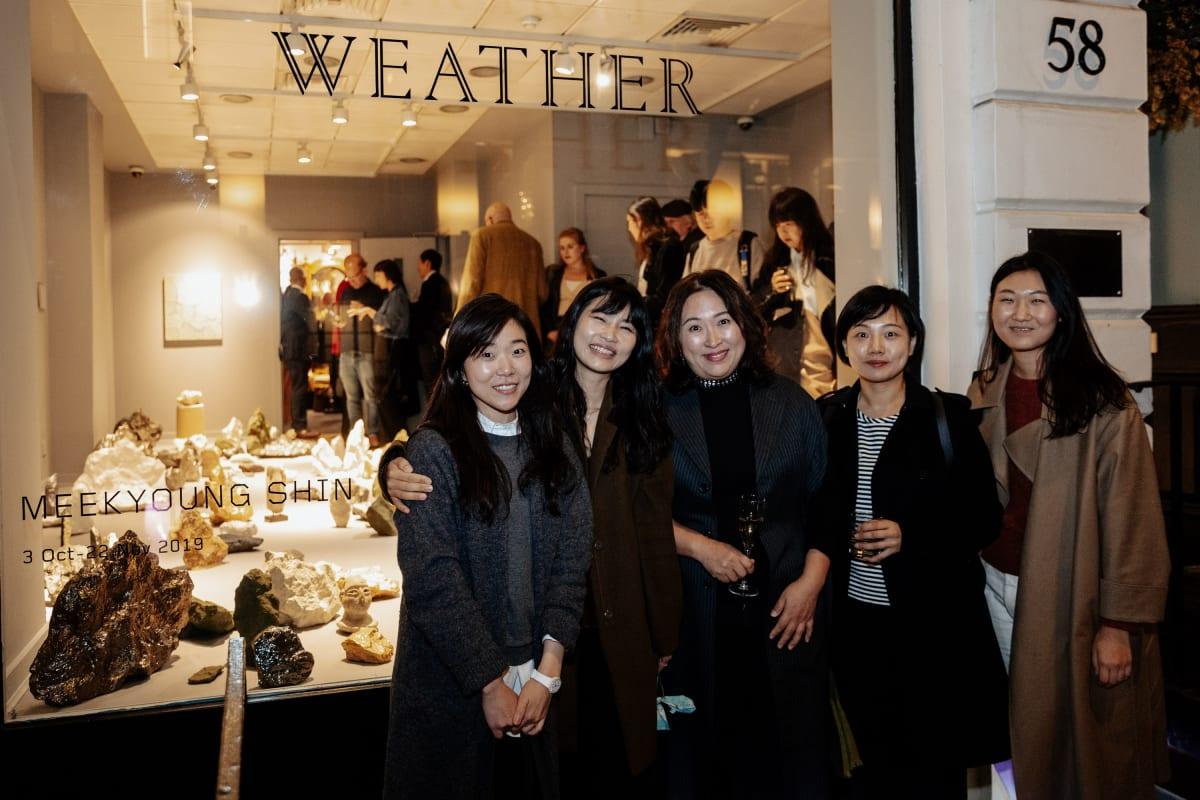 Meekyoung Shin & Friends