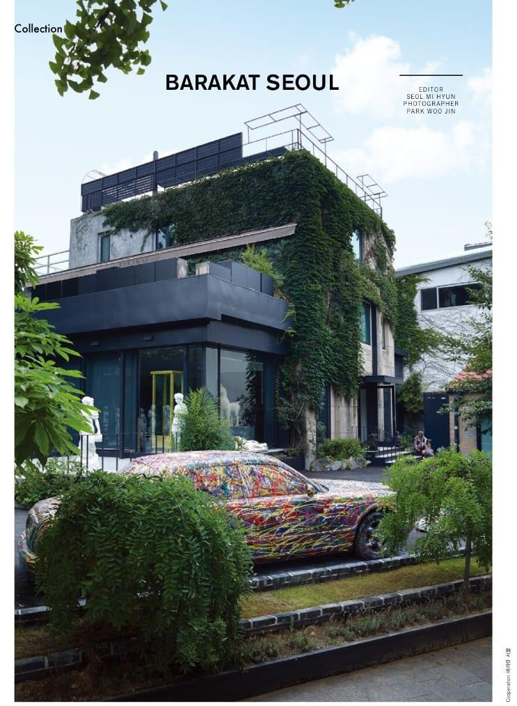 Collection - Barakat Seoul