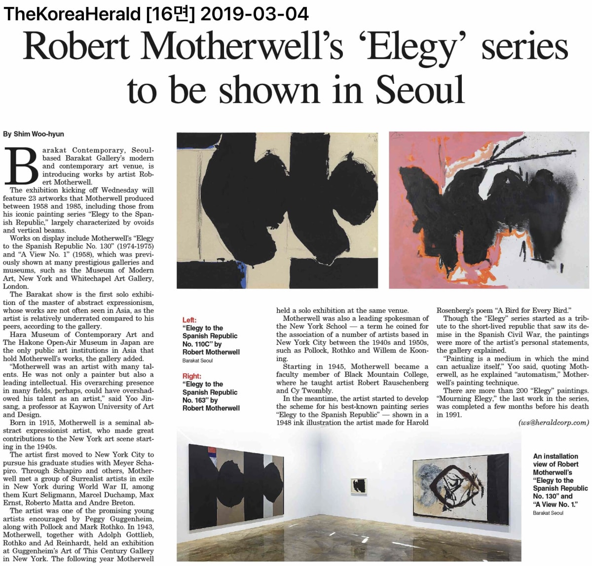 Robert Motherwell's 'Elegy' series to be shown in Seoul