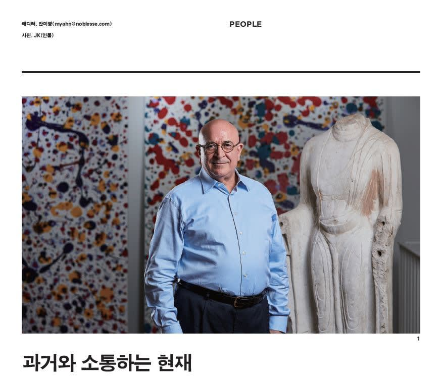 Profile: Fayez Barakat, Barakat Gallery Korea