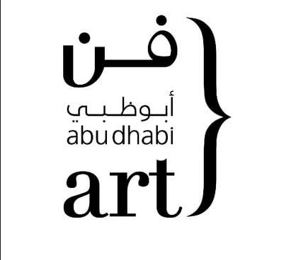 'Hala' by Steve Macleod at Abu Dhabi Art Fair