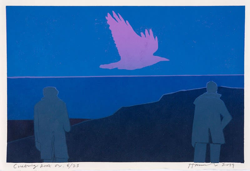 Tom Hammick Creaking Rook Edition variable reduction woodcut 33 x 49 cm edition of 23 Framed