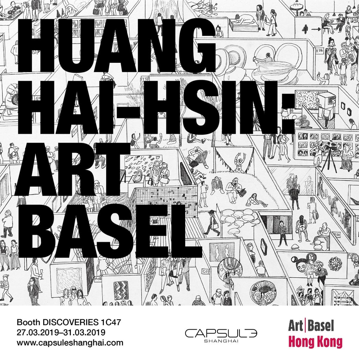 巴塞尔艺术展香港展会 2019