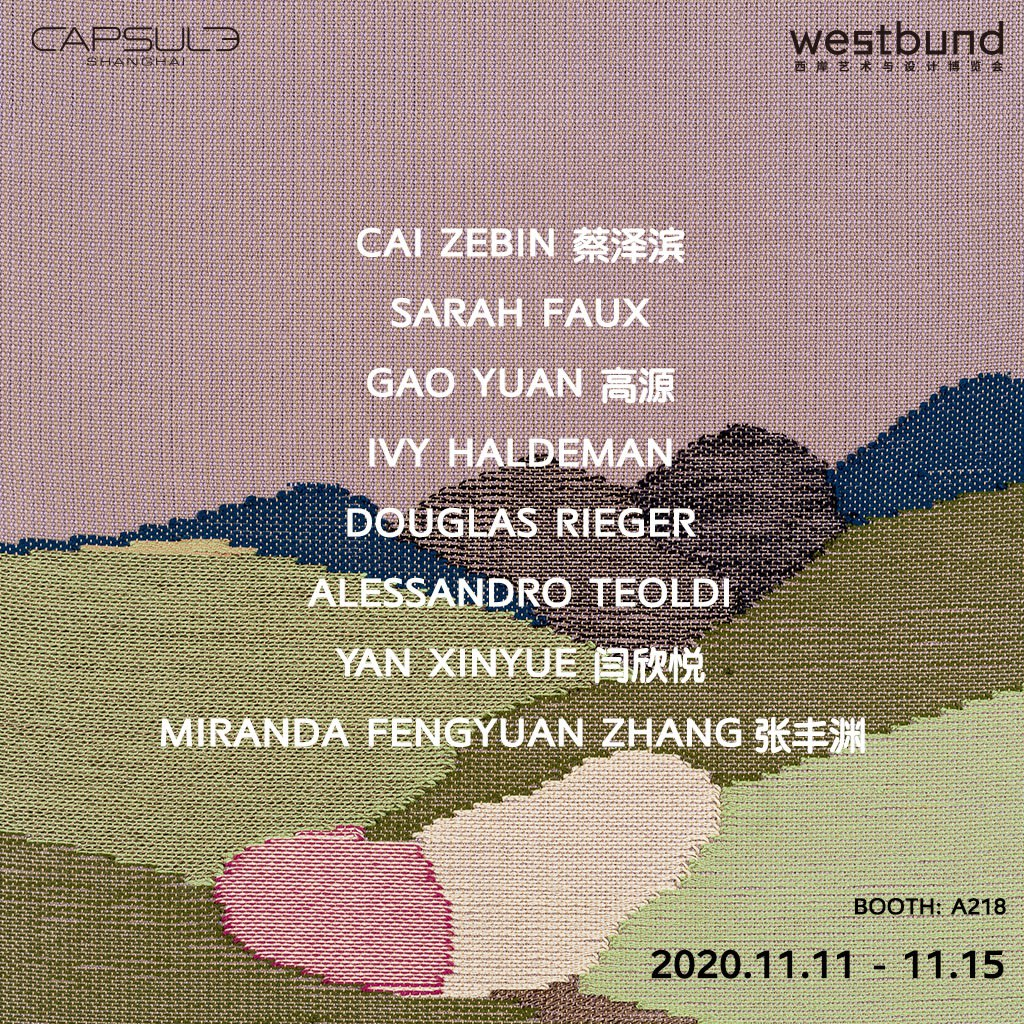 West Bund Art and Design 2020