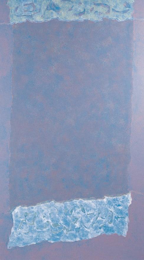 Infinity Field, Lefkada Series, 1980 Acrylic on canvas 54 x 32 ins (137.5 x 81 cm)