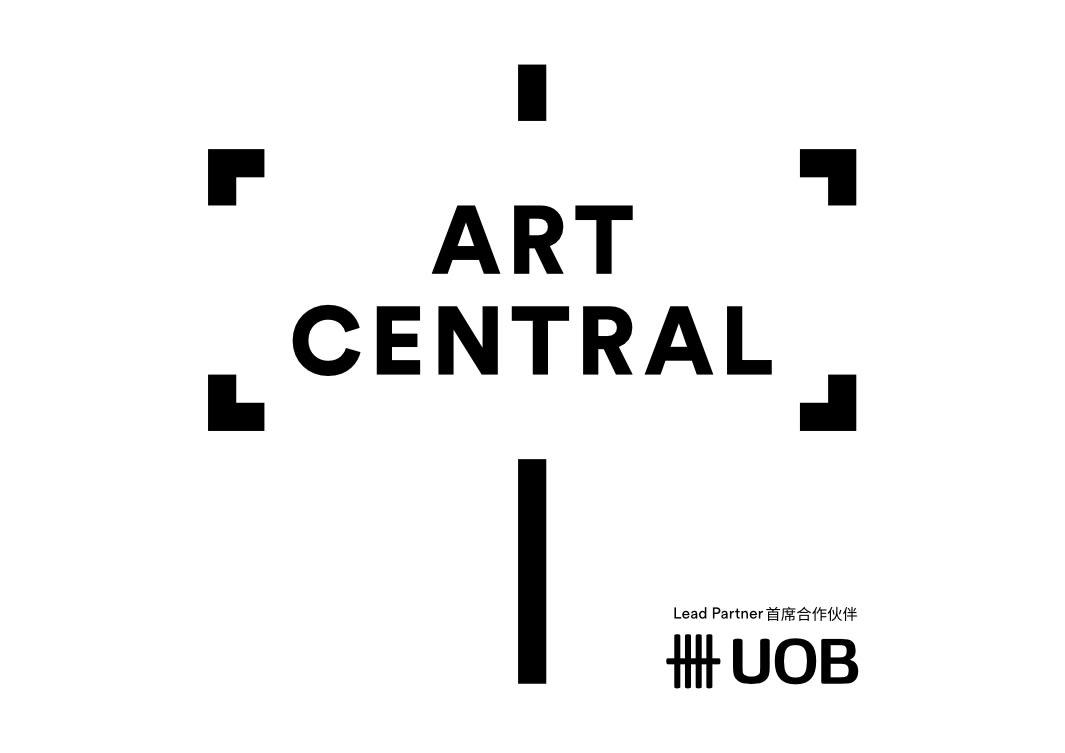 ART CENTRAL x ARTSY Online Fair