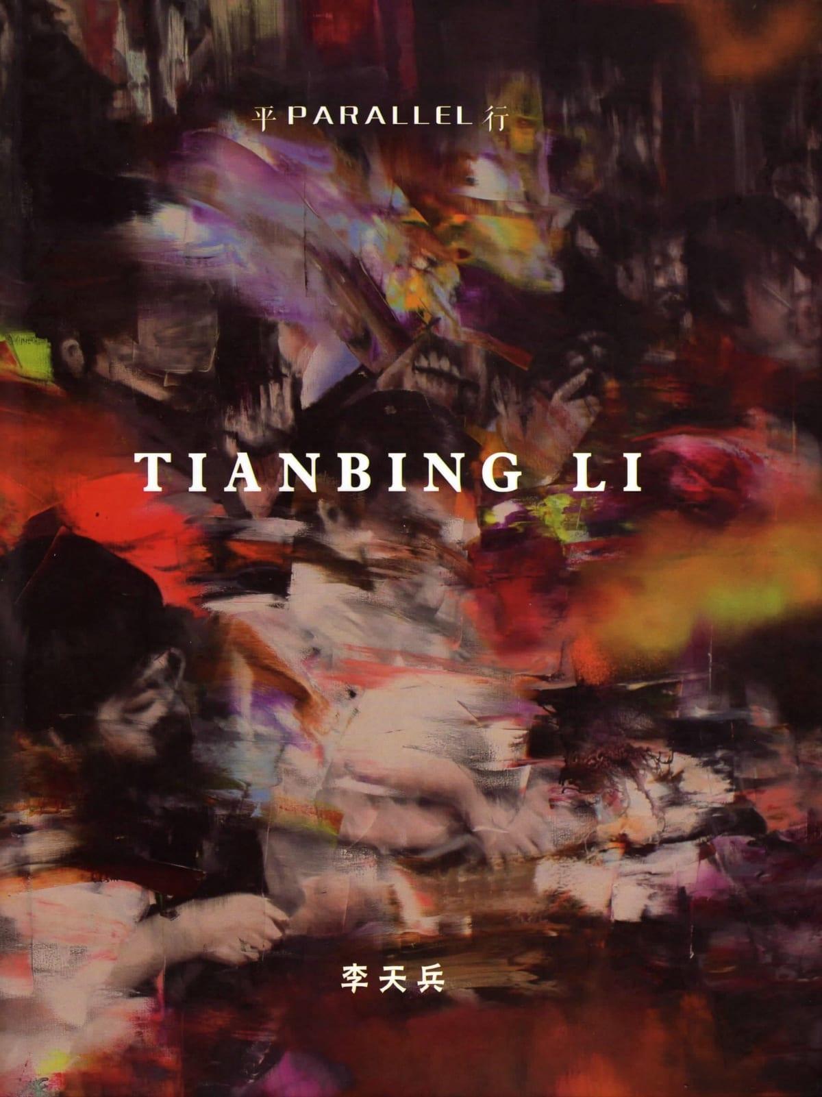 TianBing Li