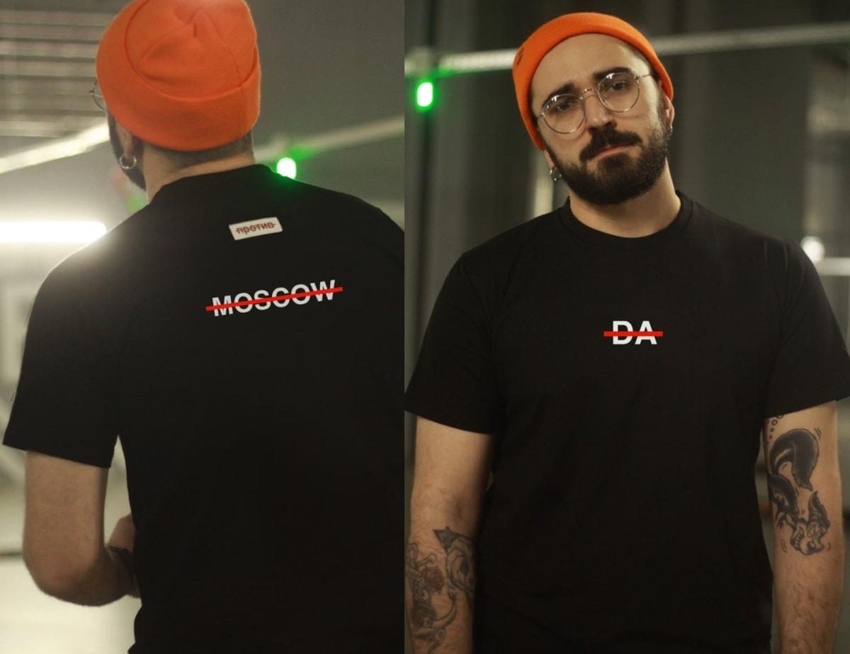 ПРОТИВ БРЕНД, Специально для DA!MOSCOW
