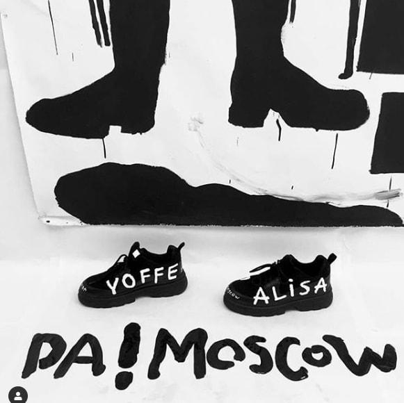 Алиса йоффе для DA!MOSCOW