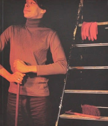 Suzanne_Lafont_publication_musee_rochechouart_1997