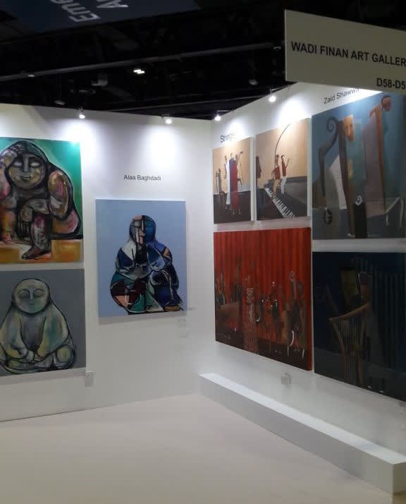 World Art Dubai, 2018