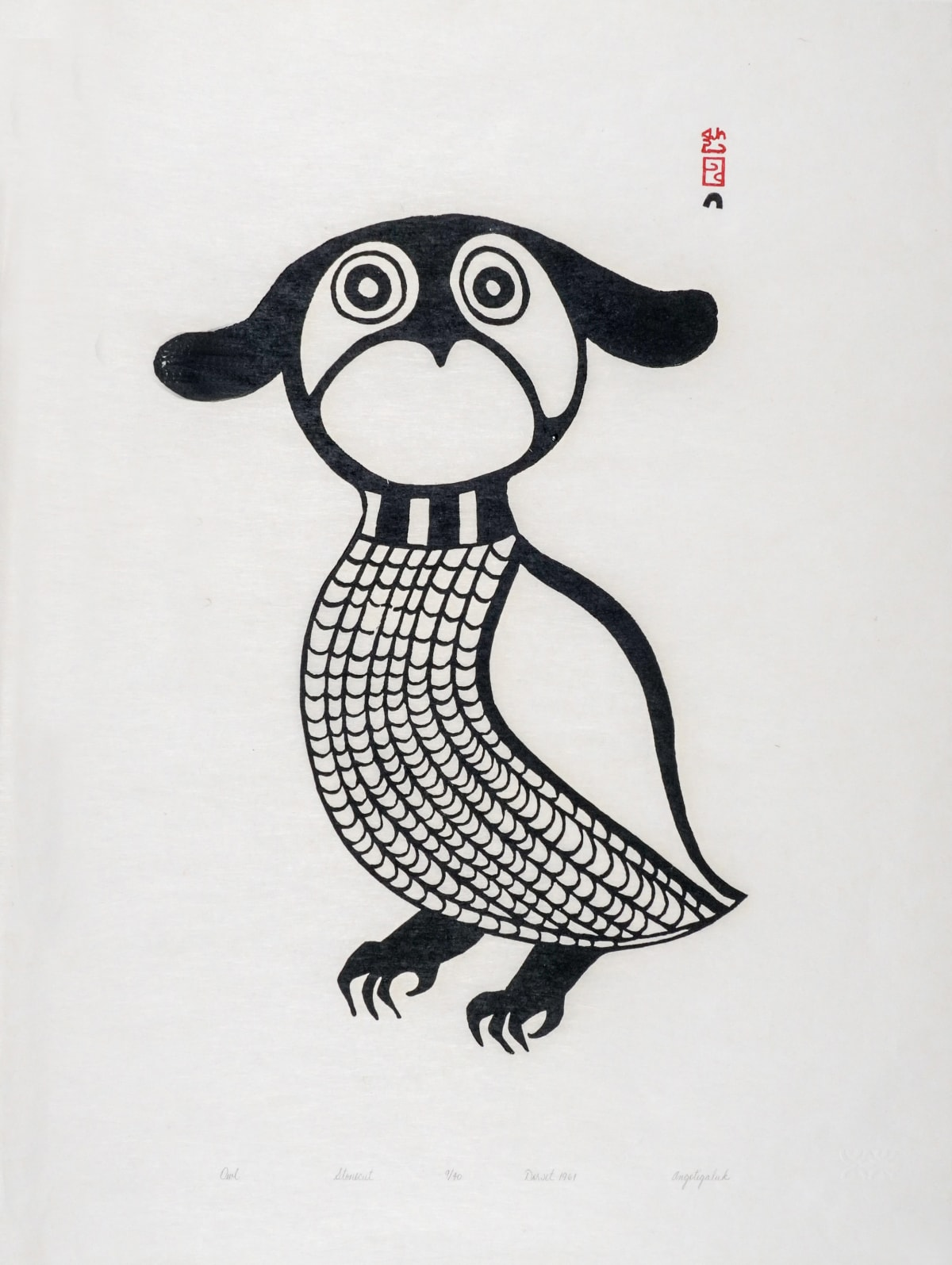 LOT 38 ANGOTIGALUK TEEVEE (1910-1967) KINNGAIT (CAPE DORSET) Owl, 1961 (1994) stonecut, 22 x 17 in (55.9 x 43.2 cm) ESTIMATE: $1,500 — $2,500
