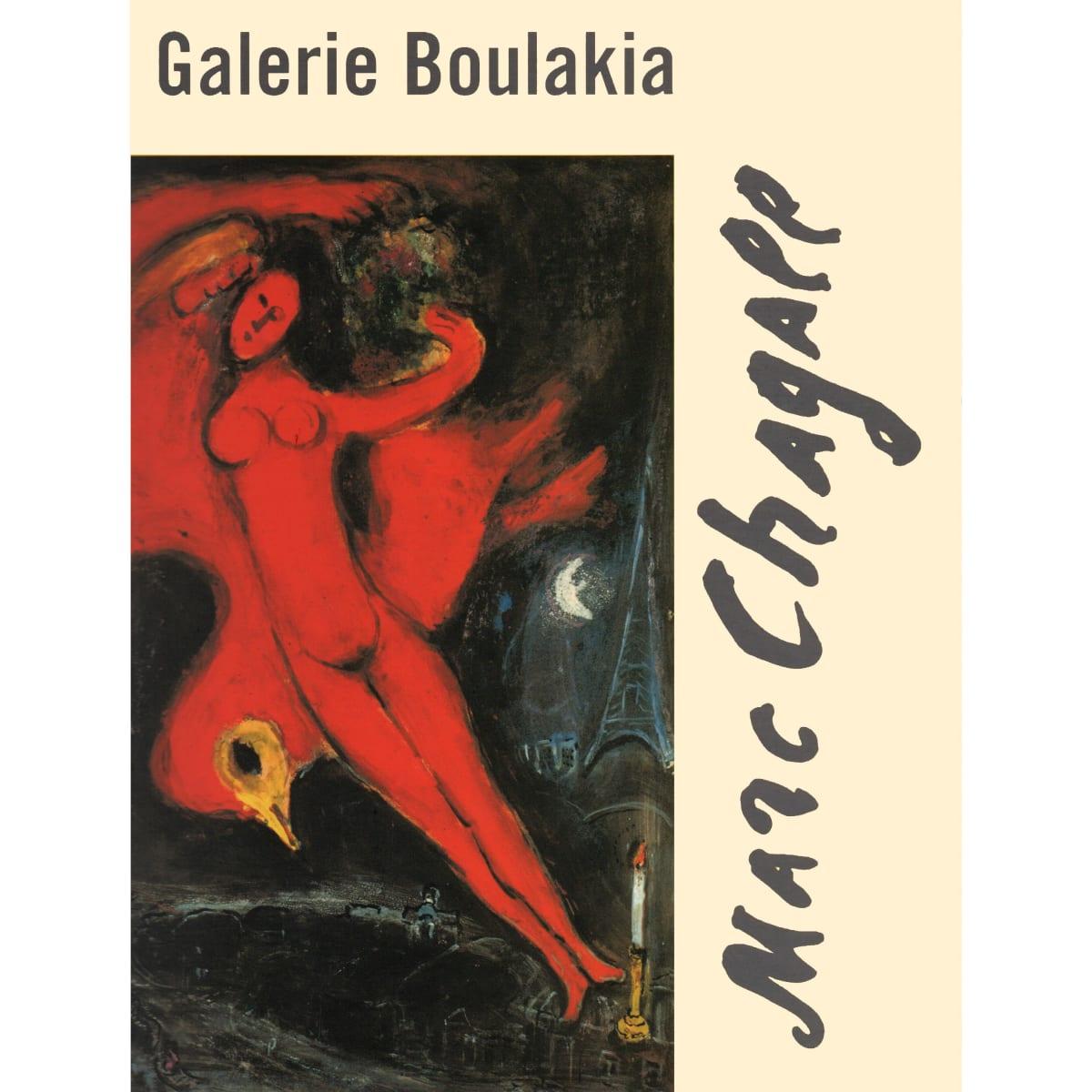 Marc Chagall, Celui qui dit les choses sans rien dire...