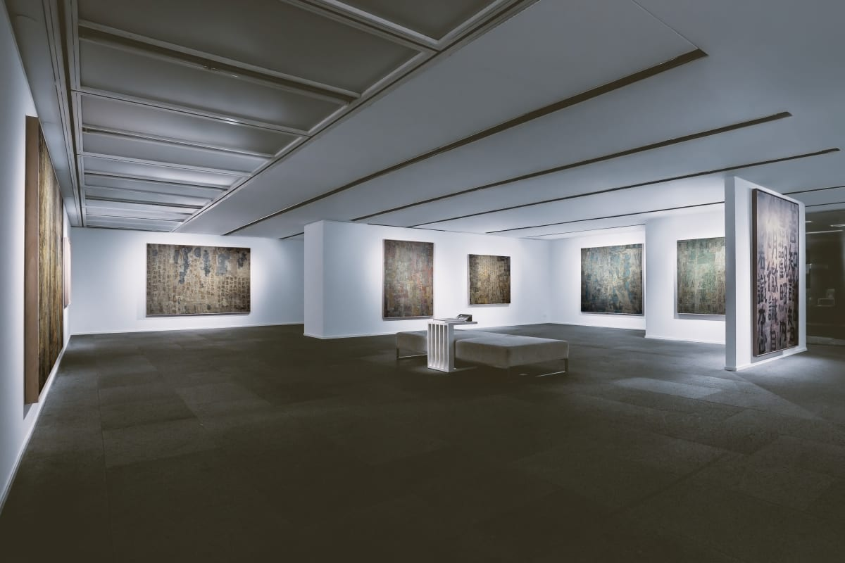 Galerie Du Monde Fong Chung Ray 2018 Enlightenment Installation View 3