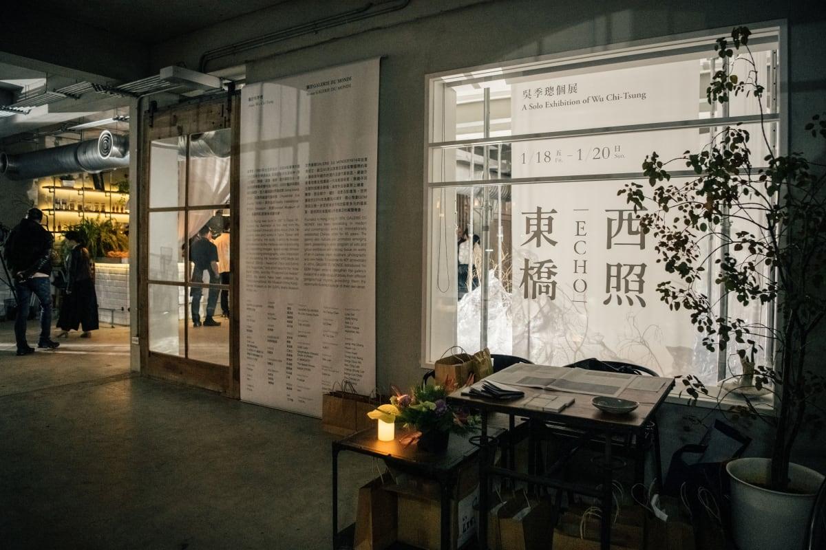 Galerie Du Monde Wct Echo 4