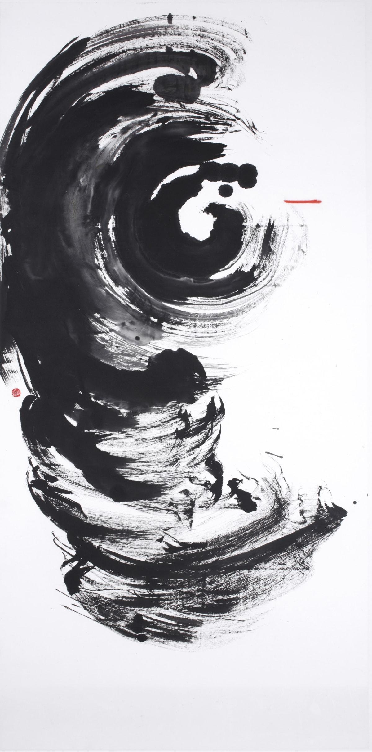 Irene Chou - Contemplation