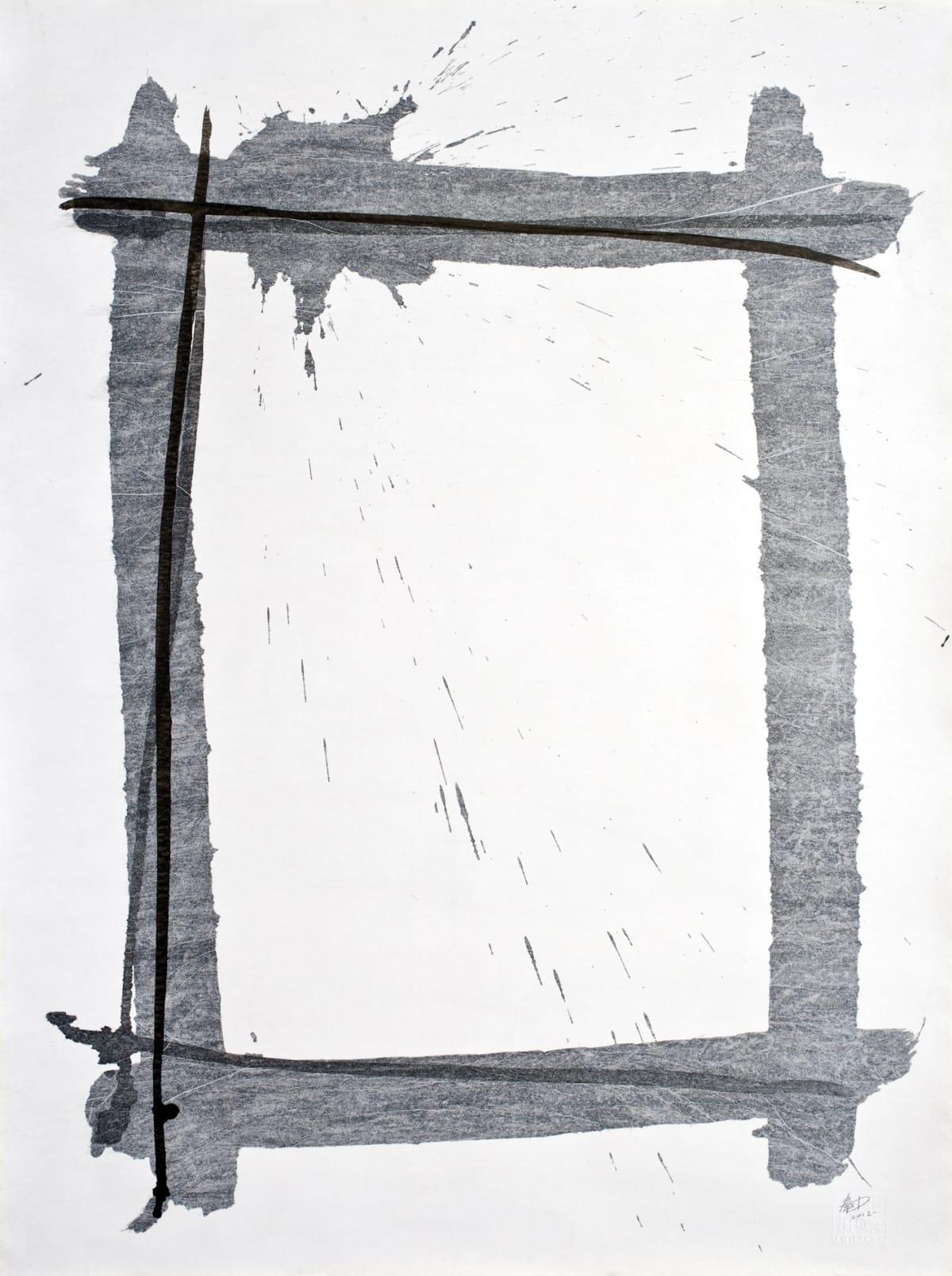 Qin Chong - 27 Feburary - Whatever