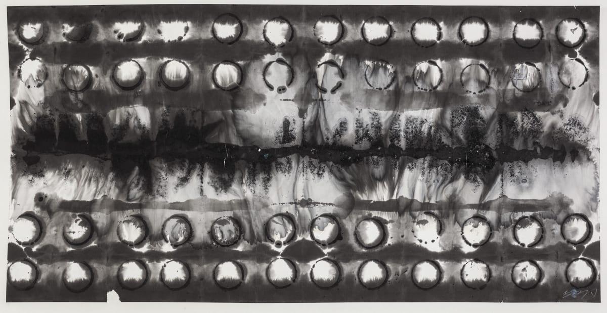 Li Gang - Elements of Ink and Wash No.20131212