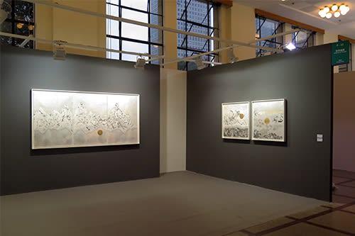ART021 Shanghai 2017
