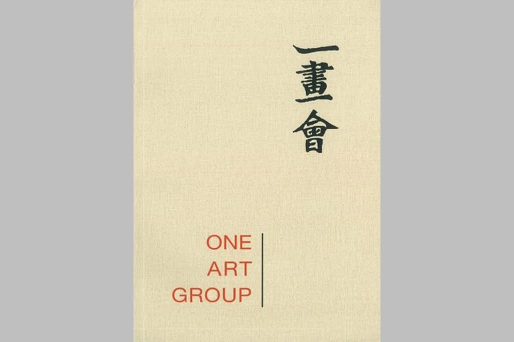 One Art Group