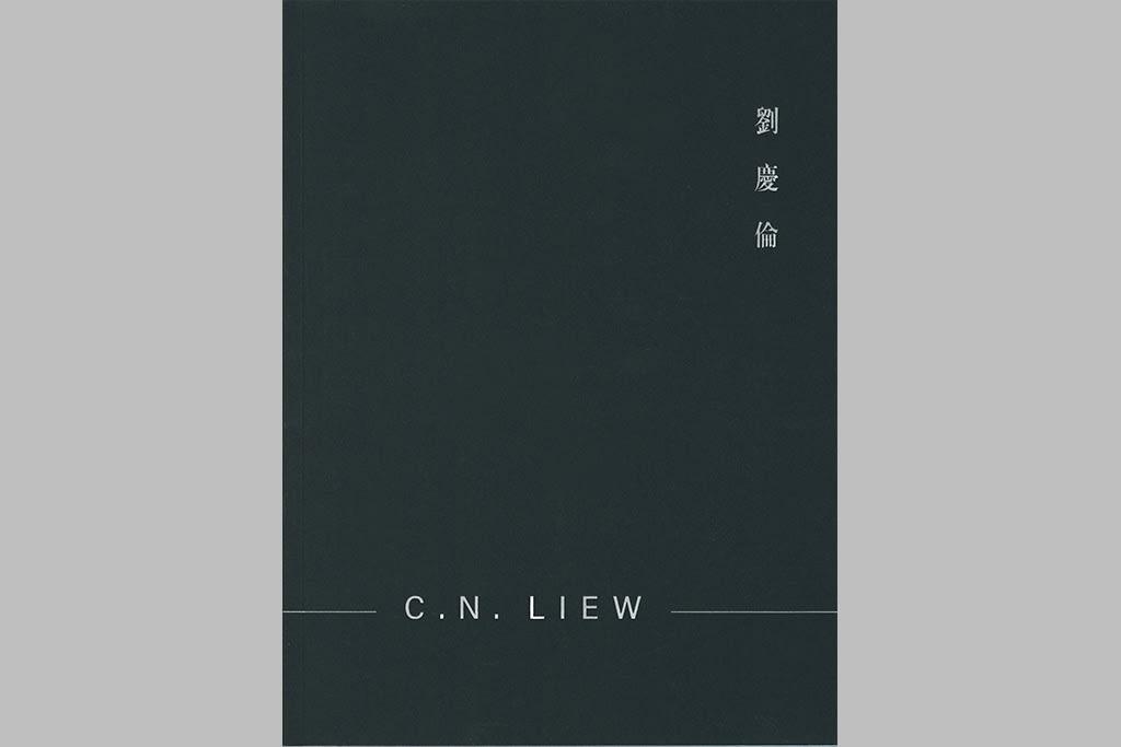 C. N. Liew