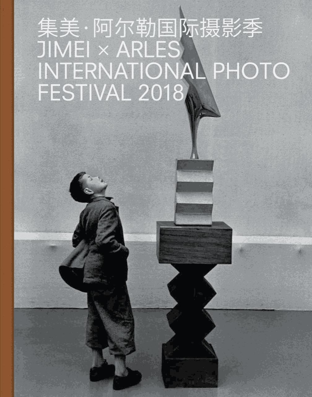 JIMEI × ARLES INTERNATIONAL PHOTO FESTIVAL Catalogue 2018