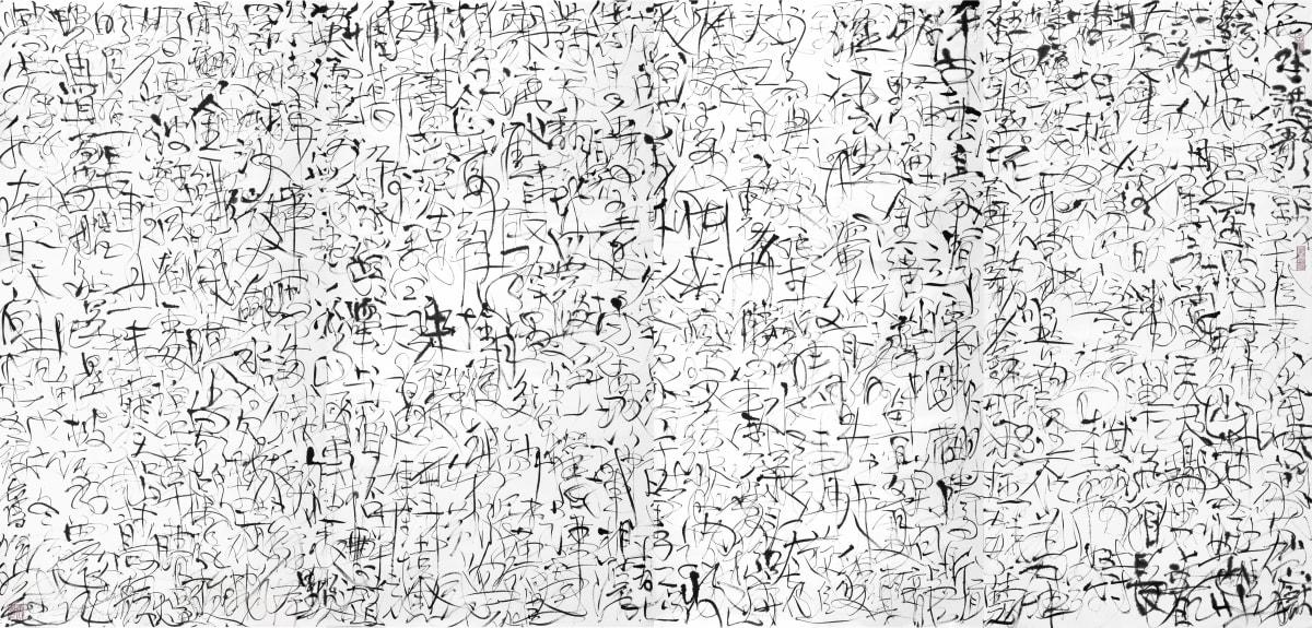 Wang Huangsheng: Lifelines