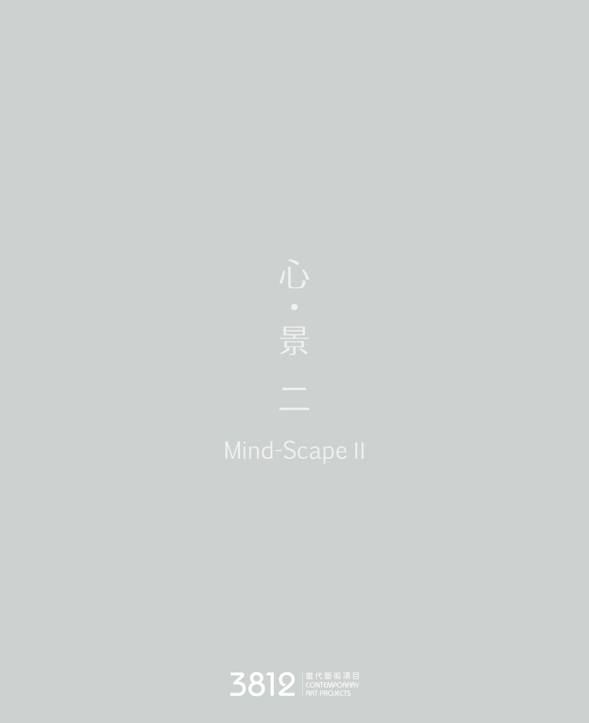 Mind-scape II