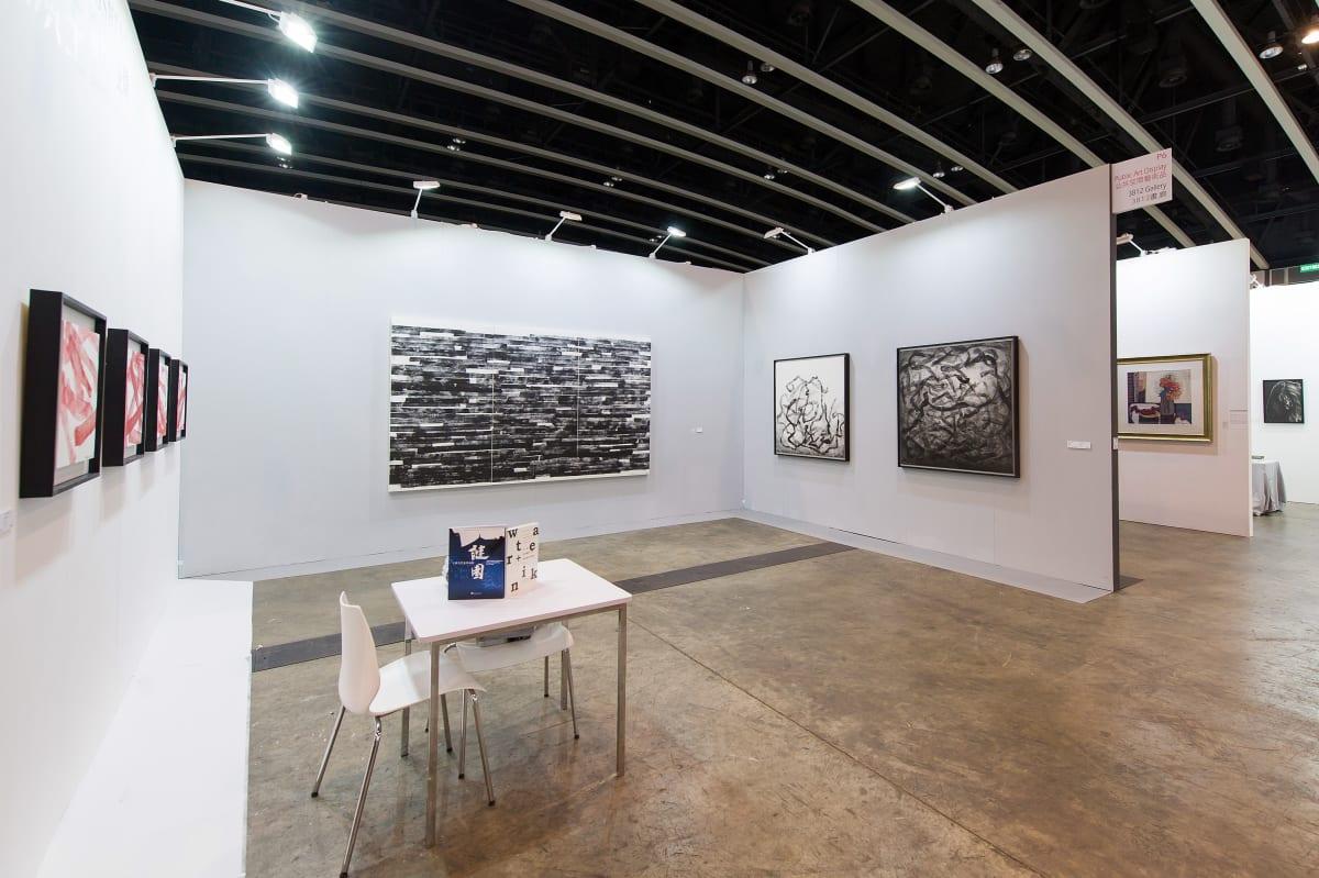 2017 Inkasia Exhibition08