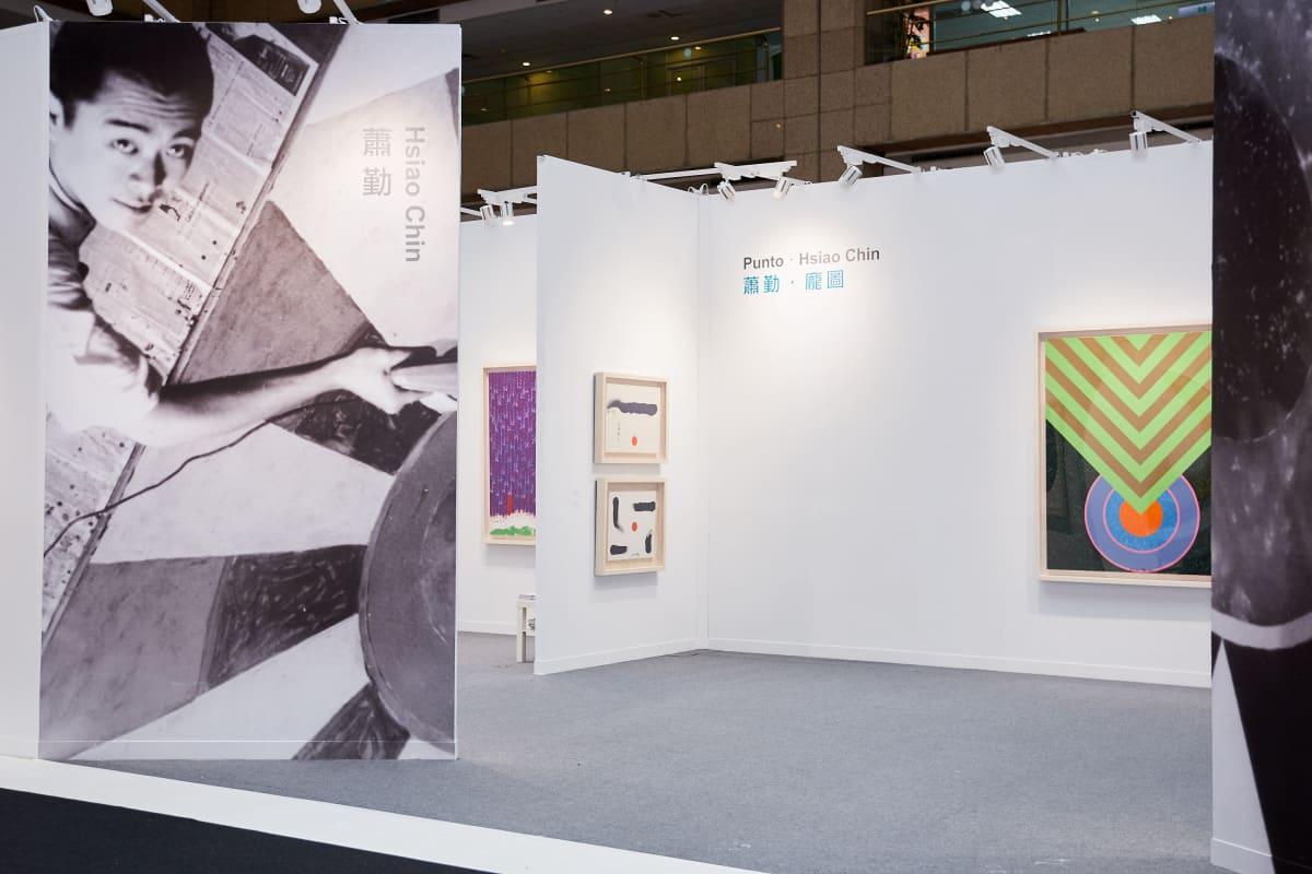 2019 Arttaipei Exhibition09