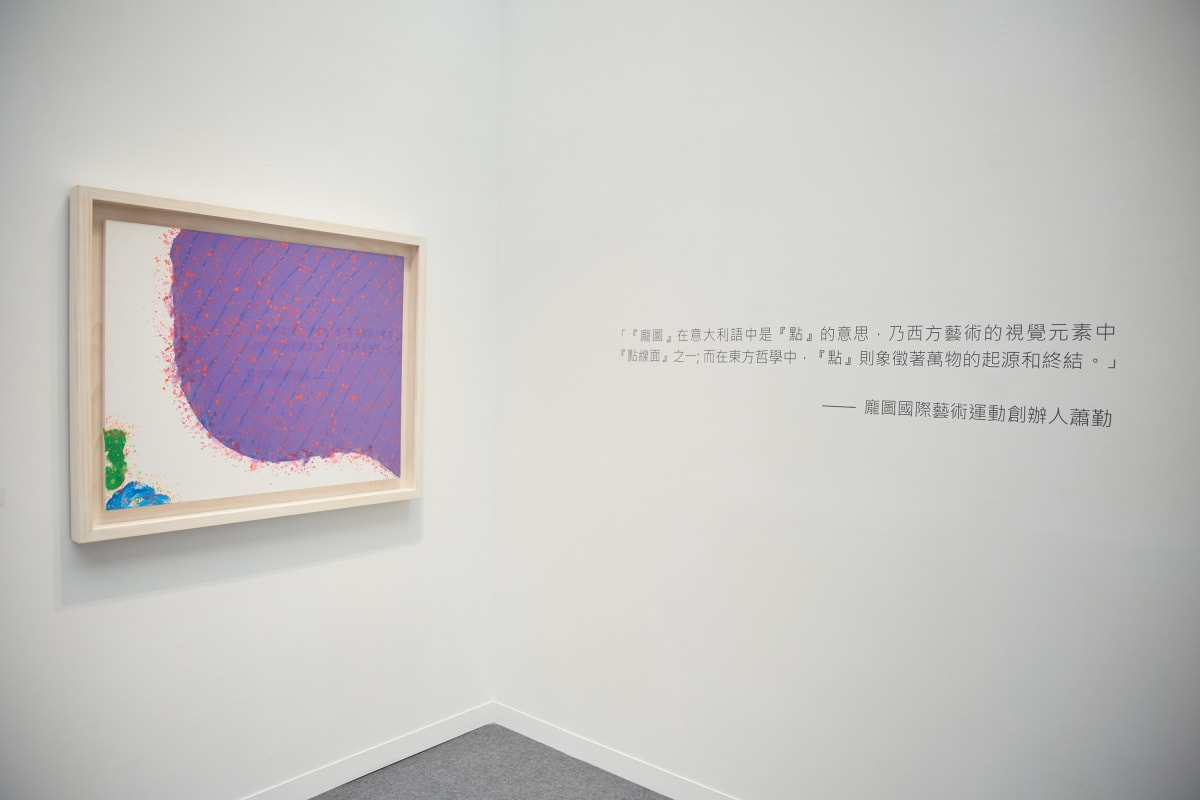 2019 Arttaipei Exhibition12