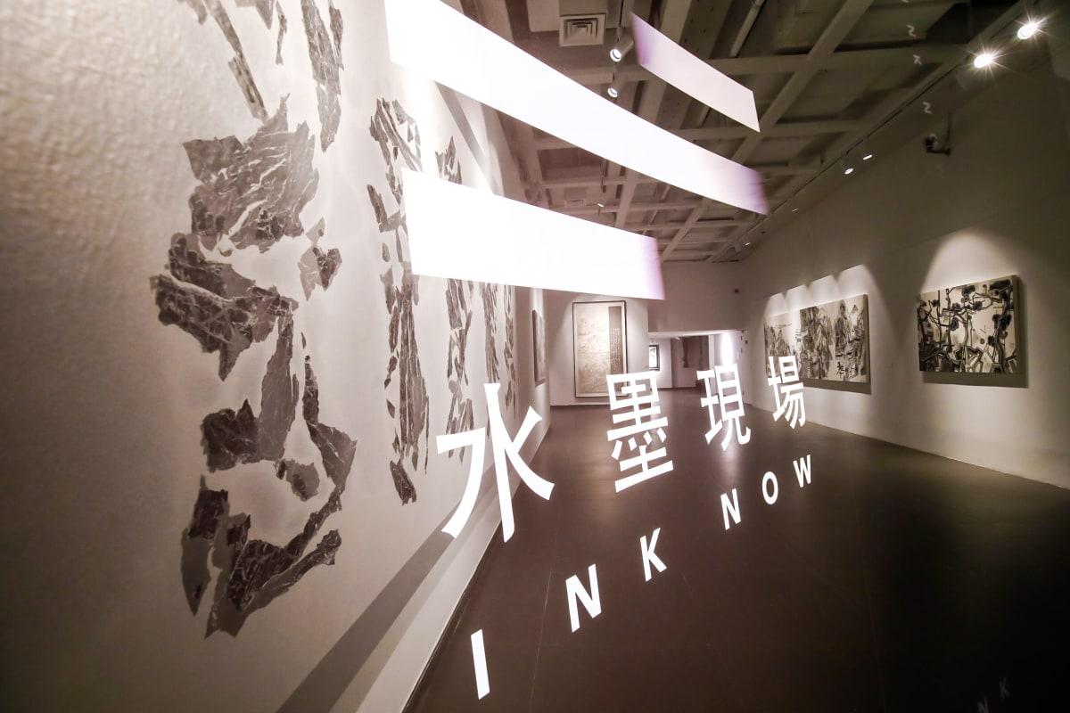 INK NOW Shanghai