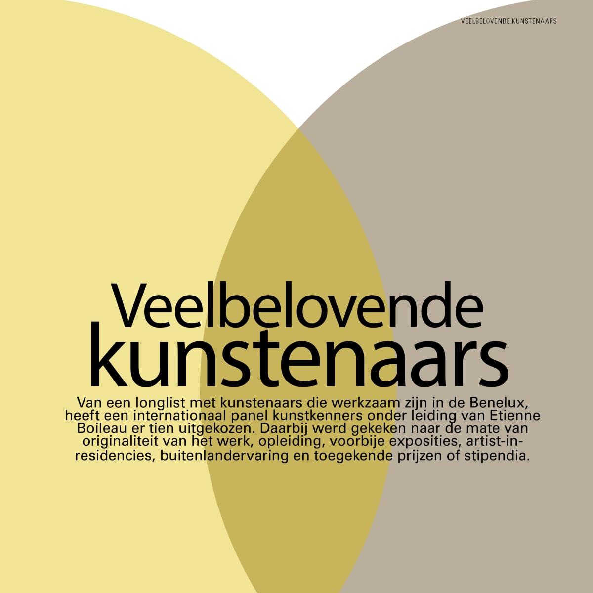 Emmanuel Van der Auwera in LXRY Magazine
