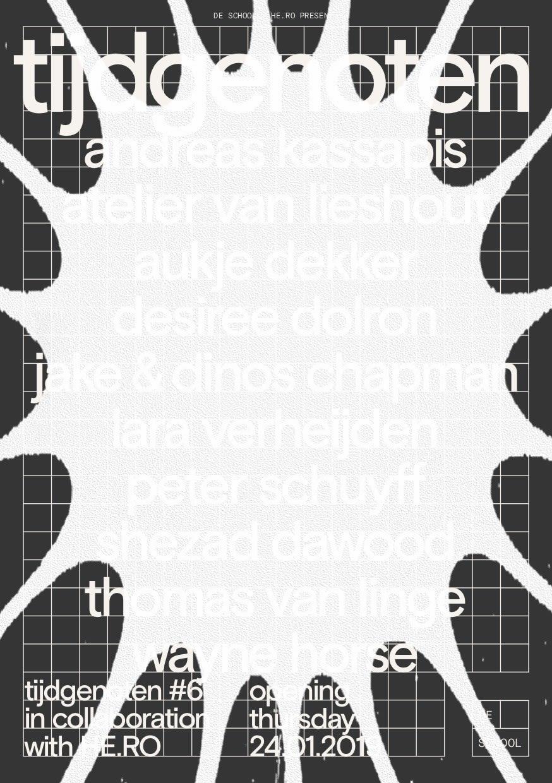 HERO and De School Amsterdam present: Tijdgenoten #6: Heterotopia