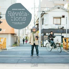 Révélations - various Japanese photographers