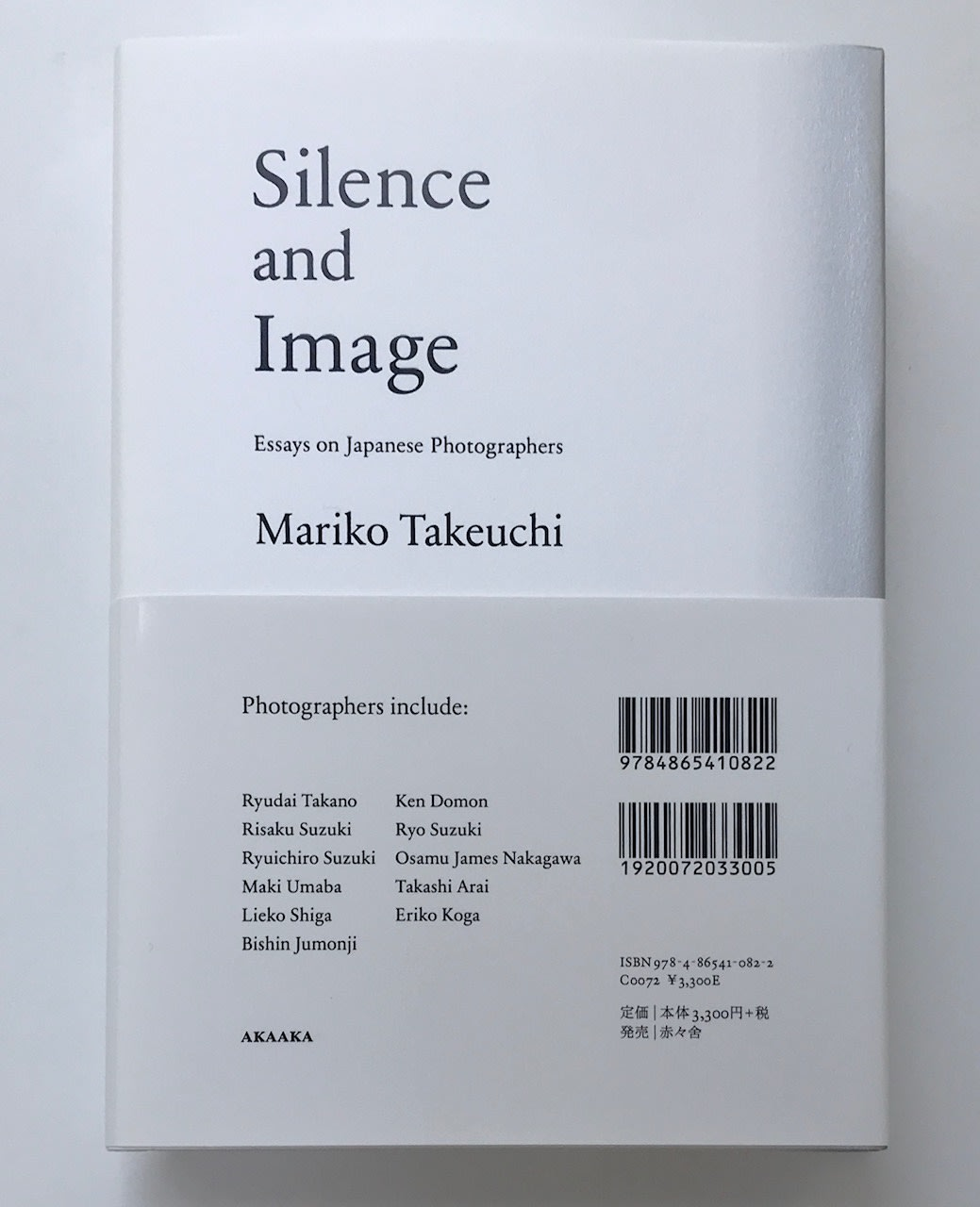 Silence and Image - Mariko Takeuchi
