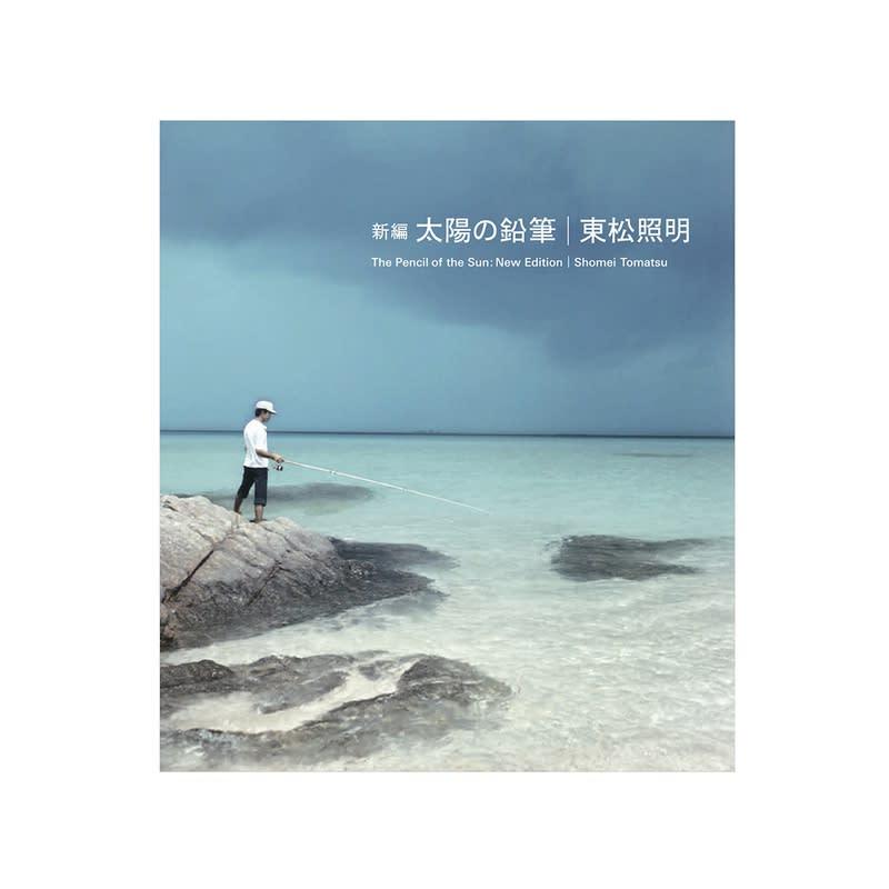 The Pencil of the Sun: New Edition - Shomei Tomatsu
