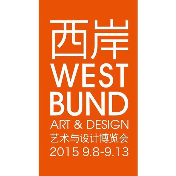West Bund Art & Design Fair 2015