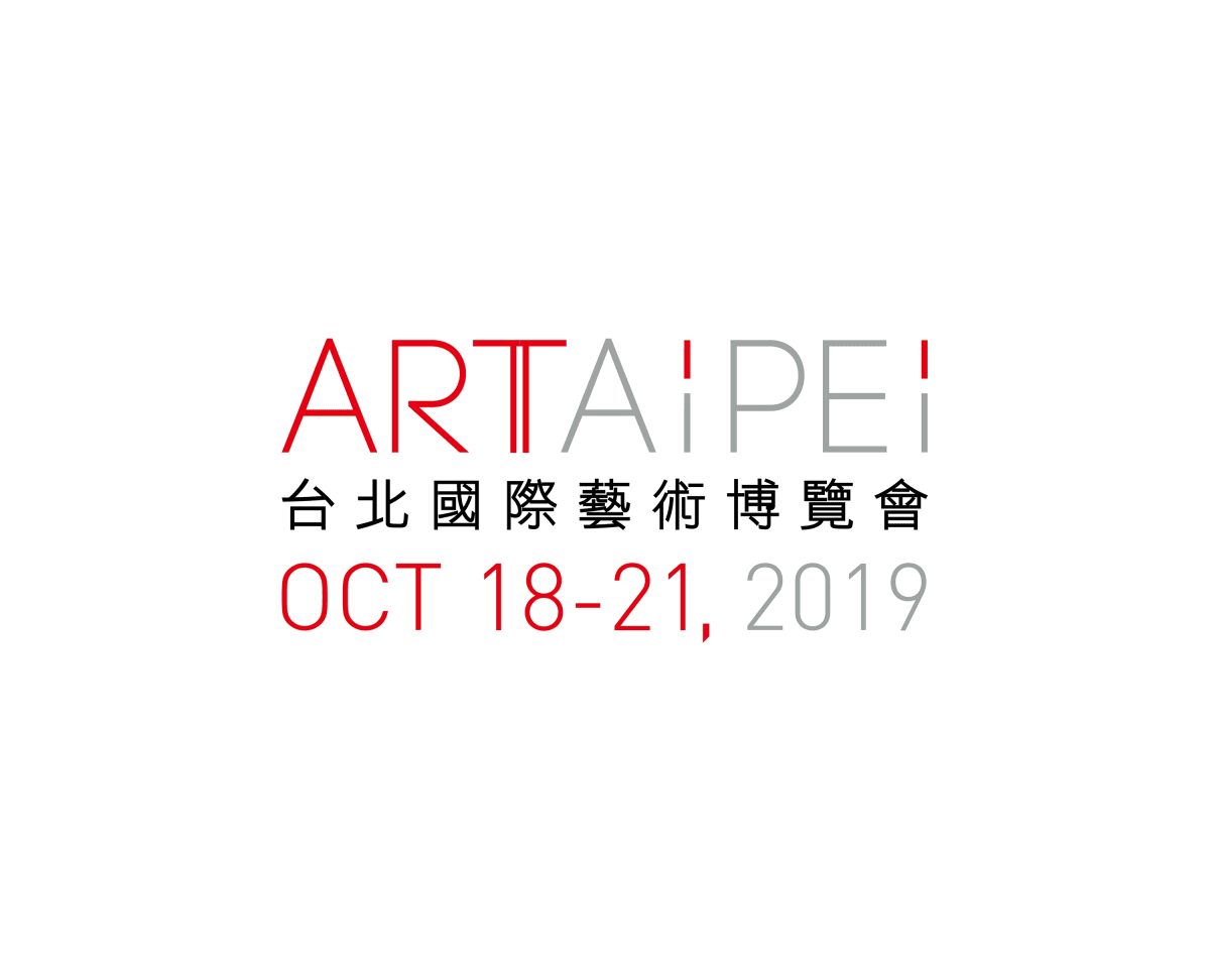 艺术台北 2019