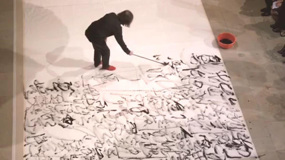 王冬龄 新西兰奥克兰美术馆现场书法表演乱书心经