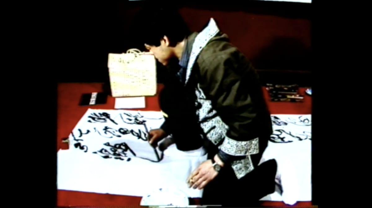 Wei Ligang: Cursive Calligraphy Demonstration