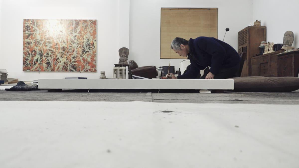 Huang Zhiyang: Three Marks