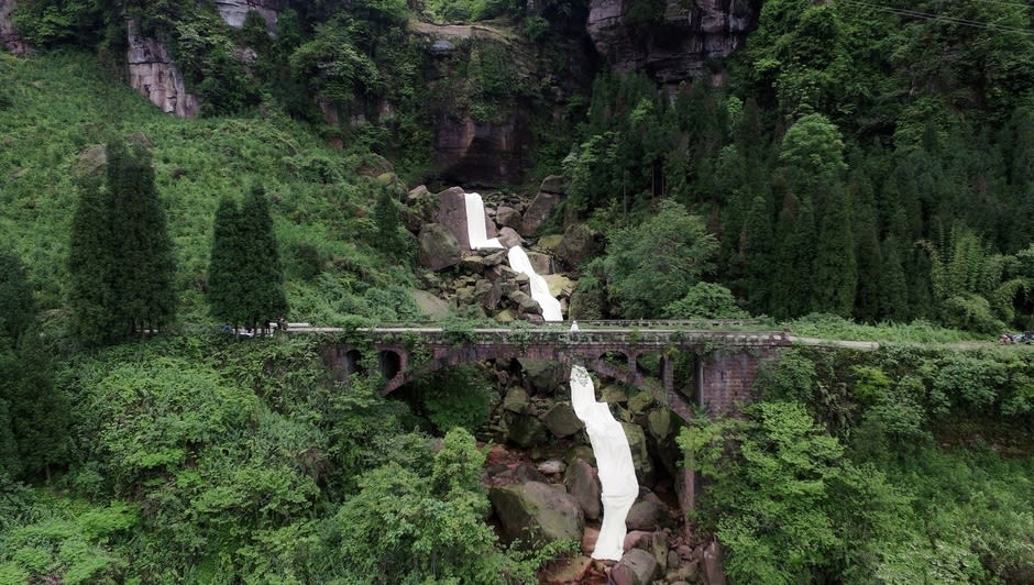 Bingyi: Emei Waterfall