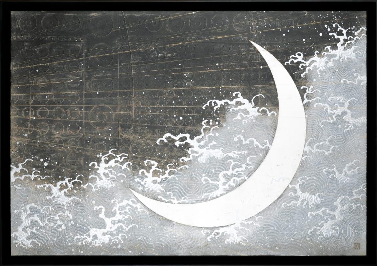 Otsukimi お月見 (Moon Viewing Festival)