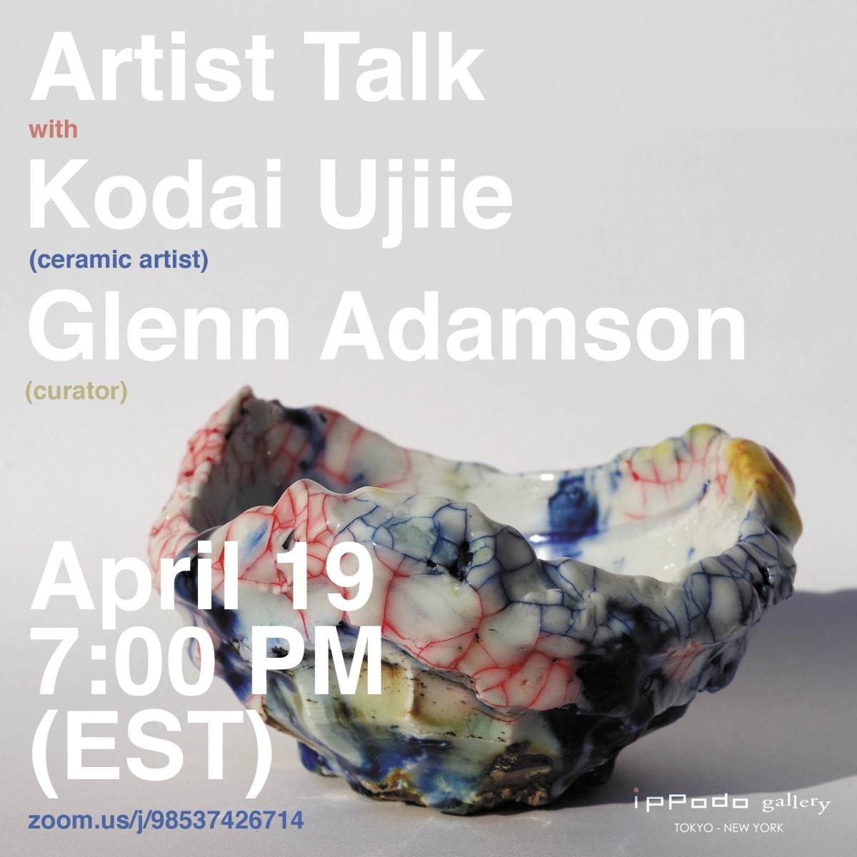 Artist Talk 2