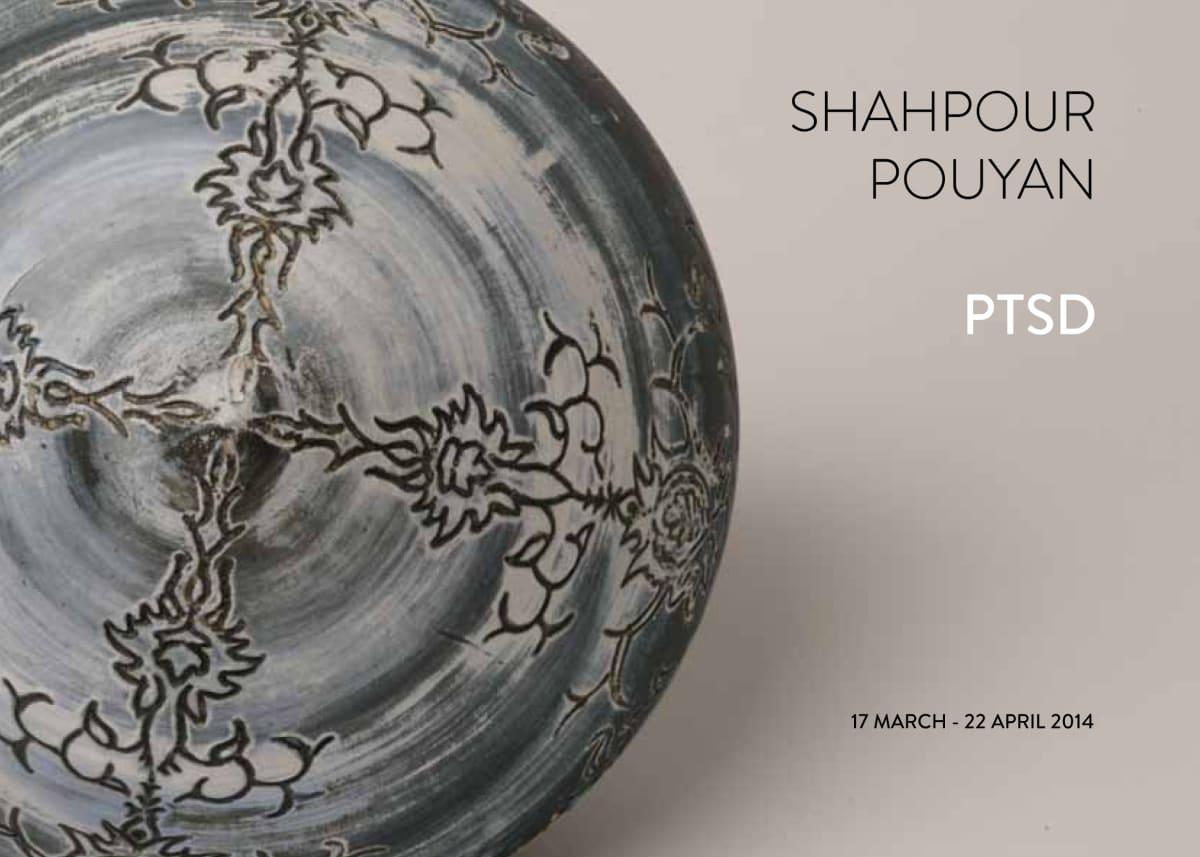 Shahpour Pouyan